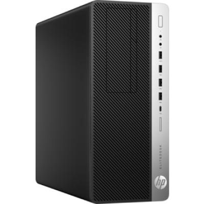 HP EliteDesk 800 G3 Tower 250W i5-7500 8GB 256GB PCIe NVMe TLC SSD DVDRW HP HDMI Port vPRO W10Pro64 3yw2