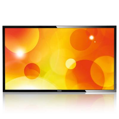 Philips Signage Solutions Q-Line Display BDL3230QL 32 MVA, D-LED, 1920x1080, 350cd m2, HTML5 browser2