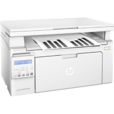 HP LaserJet Pro MFP M130nw2
