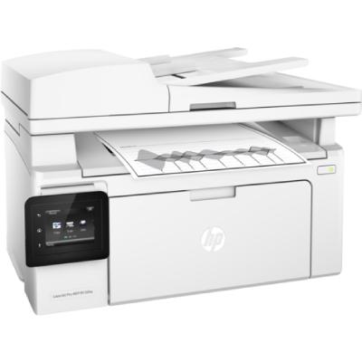 HP LaserJet Pro MFP M130fw2